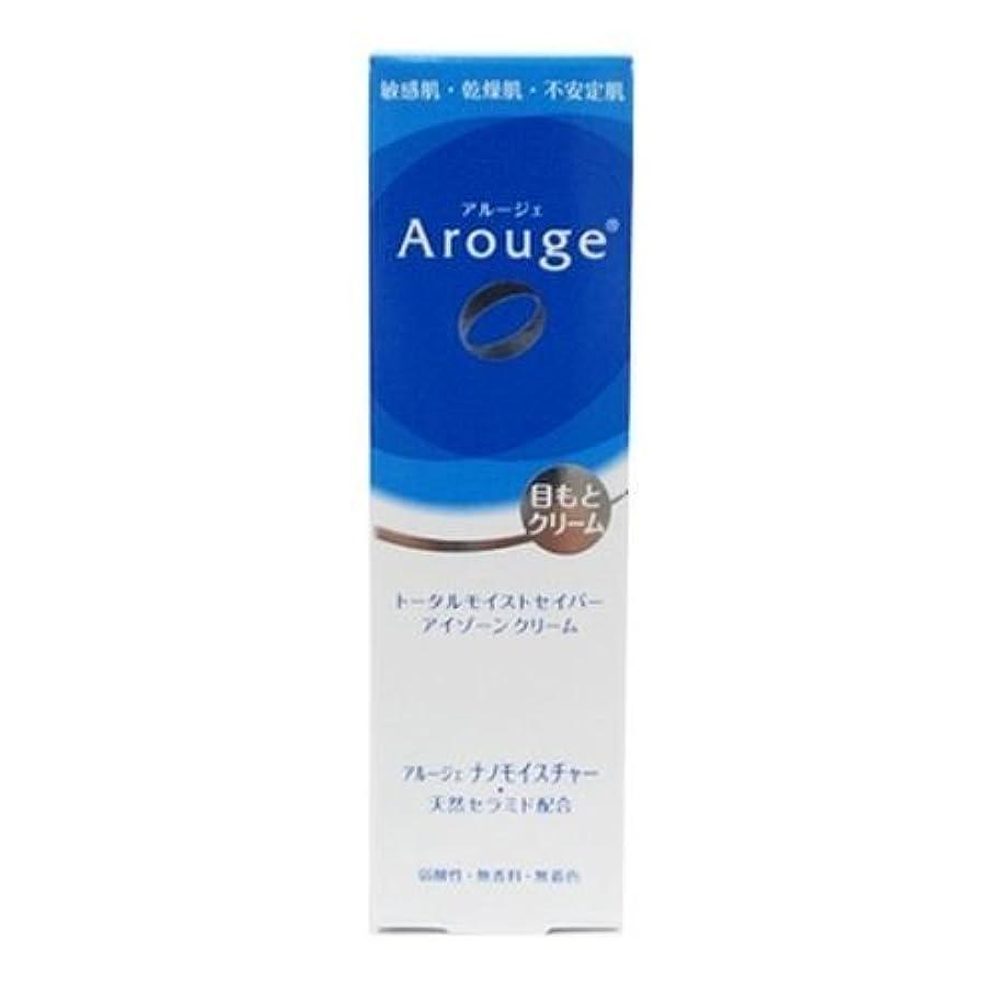 堂々たる株式会社人アルージェ(Arouge)トータルモイストセイバー アイゾーンクリーム 15g