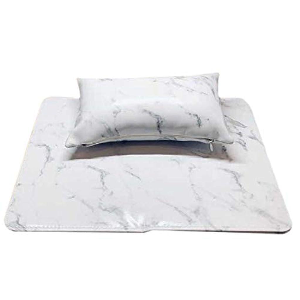 むちゃくちゃ前投薬インストールCUHAWUDBA マニキュアツール ソフトハンドクッション枕とパッドレストネイルアートアームレストホルダー マニキュアネイルアートアクセサリーレザー(2個 一体化)ホワイト