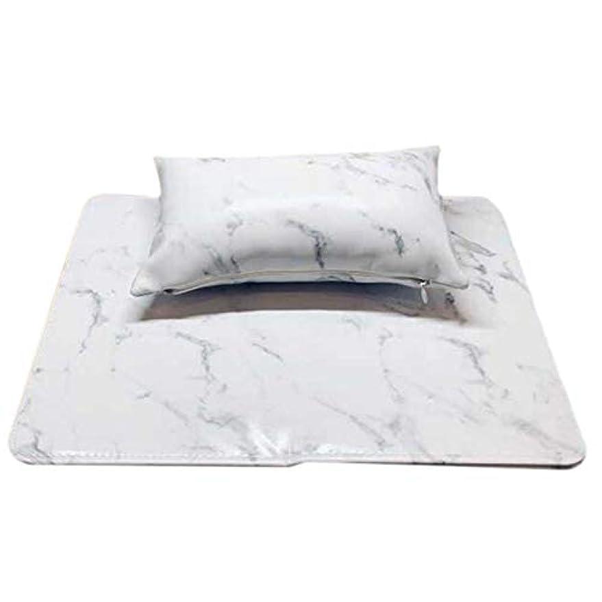 高価な最終的に裁判所CUHAWUDBA マニキュアツール ソフトハンドクッション枕とパッドレストネイルアートアームレストホルダー マニキュアネイルアートアクセサリーレザー(2個 一体化)ホワイト