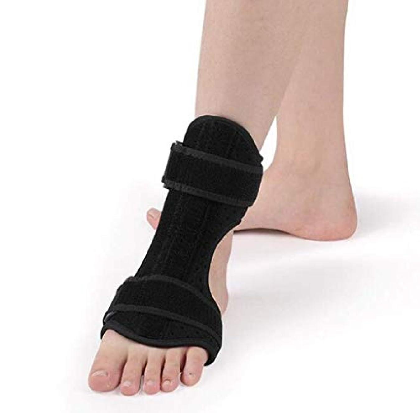 無し運ぶ退屈ドロップフットスプリントのサポート-装具足首フットブレーススタビライザー-軽量の足首フットブレース