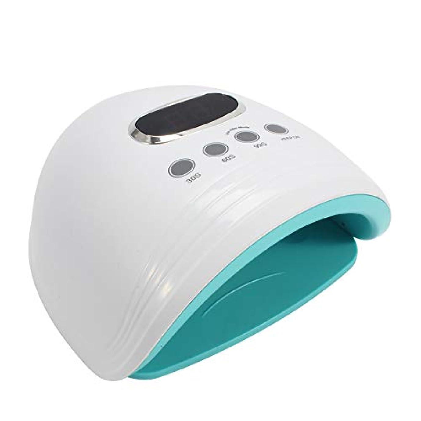 クロール安らぎ誘惑ネイルドライヤー-30ランプビーズ60ワットハイパワー10秒速乾性知能センサー光線療法機