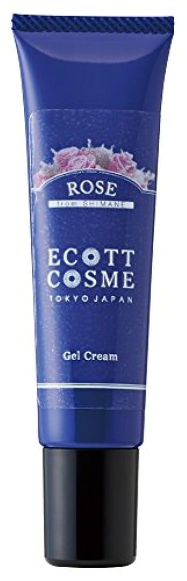 とにかく名声誰でもエコットコスメ オーガニック ジェルクリーム(ややさっぱり) バラ?島根県