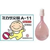 【第2類医薬品】ミカサ浣腸A-11 11g×4 ×2