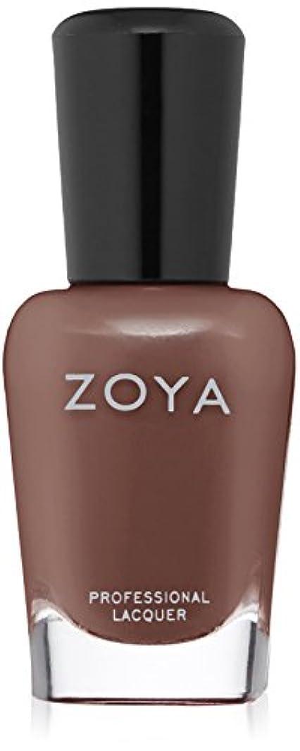 ZOYA ゾーヤ ネイルカラー ZP880 MARY マリー 15ml マット 2016/2017 Transitional Collection「naturel」 爪にやさしいカラーポリッシュマニキュア