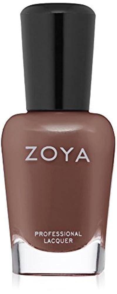 怒り対人残り物ZOYA ゾーヤ ネイルカラー ZP880 MARY マリー 15ml マット 2016/2017 Transitional Collection「naturel」 爪にやさしいカラーポリッシュマニキュア