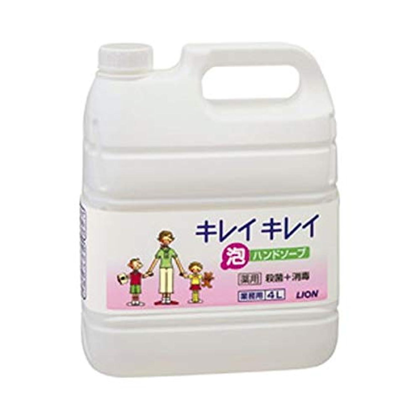 油再生によるとライオン キレイキレイ 泡ハンドソープ 4L 業務用詰替 1箱(3本) ダイエット 健康 衛生用品 ハンドソープ 14067381 [並行輸入品]