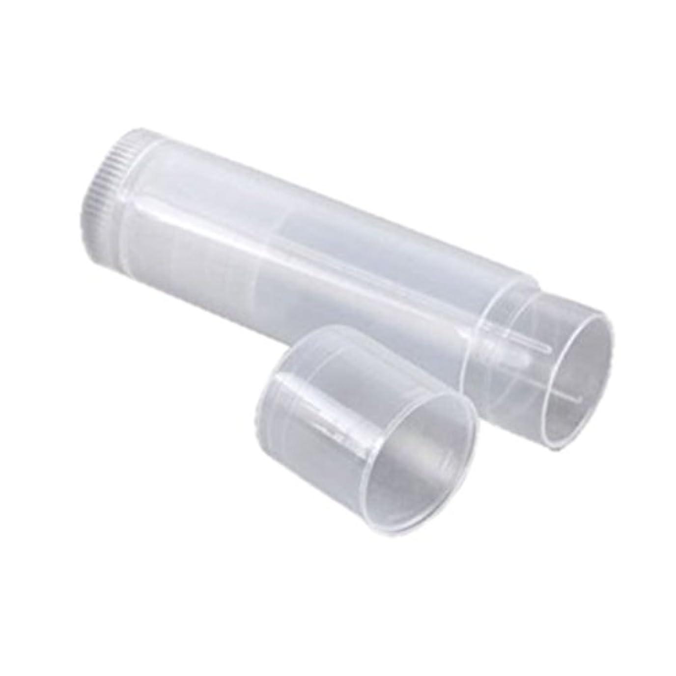 ゴミ箱を空にするお風呂を持っているパワーROSENICE リップ クリーム チューブ 25個