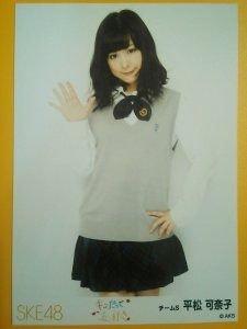 SKE48公式生写真 キスだって左利き【平松可奈子】