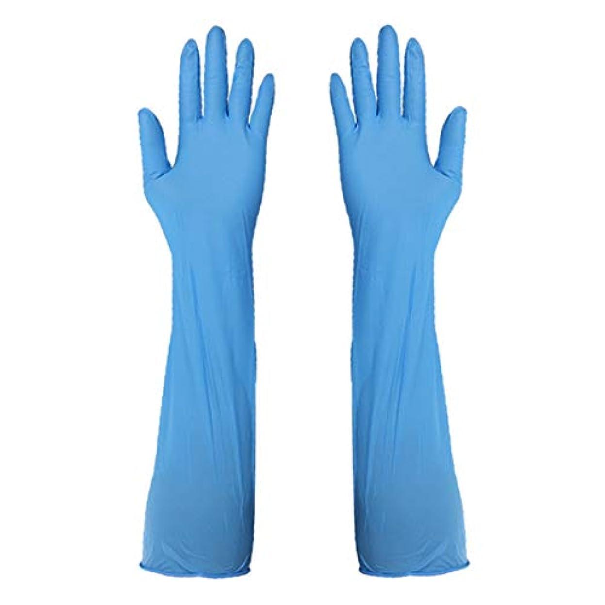 レザー雑種一月ニトリルグローブ 使い捨て手袋 手袋を長くする グローブ パウダーフリー 作業 介護 調理 炊事 園芸 掃除用 10組,S