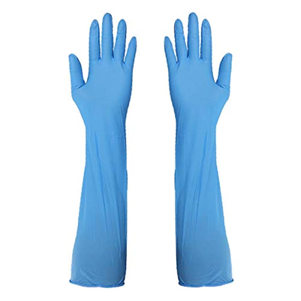 多様性ステージ肘ニトリルグローブ 使い捨て手袋 手袋を長くする グローブ パウダーフリー 作業 介護 調理 炊事 園芸 掃除用 10組,M