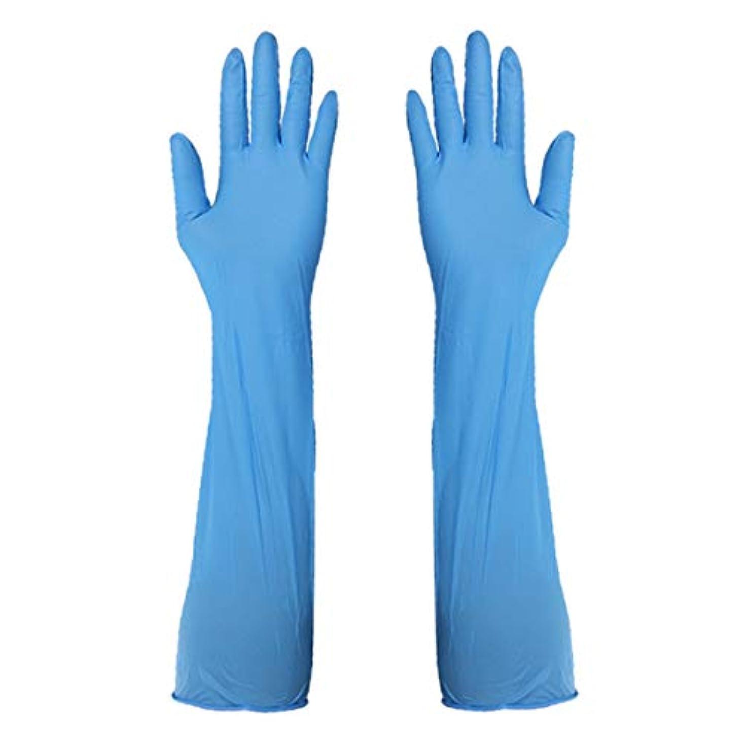 レール孤独の面ではニトリルグローブ 使い捨て手袋 手袋を長くする グローブ パウダーフリー 作業 介護 調理 炊事 園芸 掃除用 10組,M