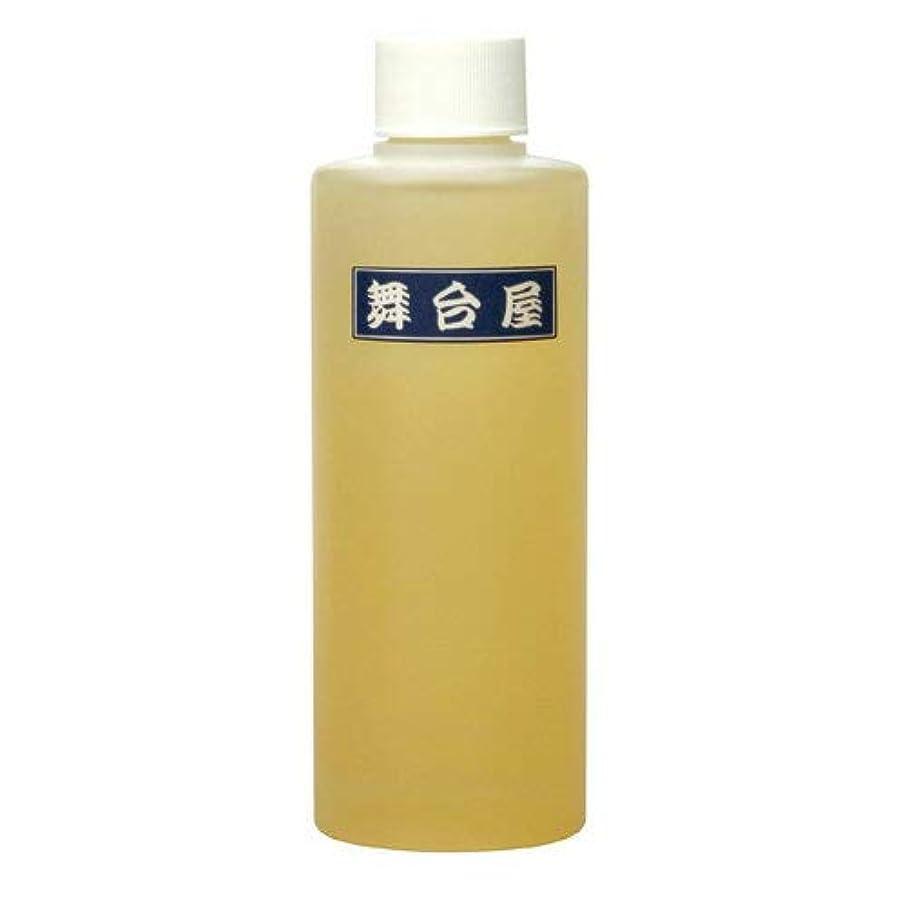 覆すフラッシュのように素早くトロイの木馬舞台屋 化粧水 無香料 ローション 200ml