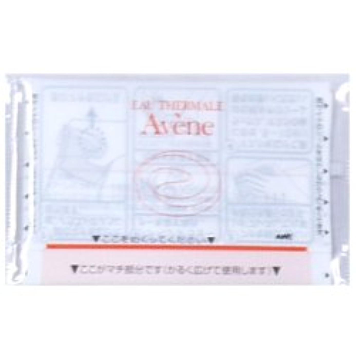 かなりの農業白菜アベンヌ コットン マスク エクストラ (10枚入り)