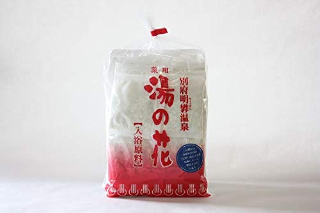 リボンレプリカ慣れているみょうばん湯の里 【医薬部外品】薬用 湯の花25回分 入浴剤 10g×25パック