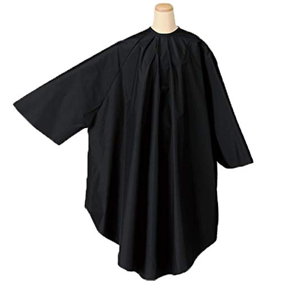 パールエーカーたとえエルコ 9722 BIG 袖付 ヘアダイクロス (ヘアカラー&パーマクロス) ナイロン100% 防水加工 ELCO 毛染め/カラーリング (ブラック/首回り60cm)