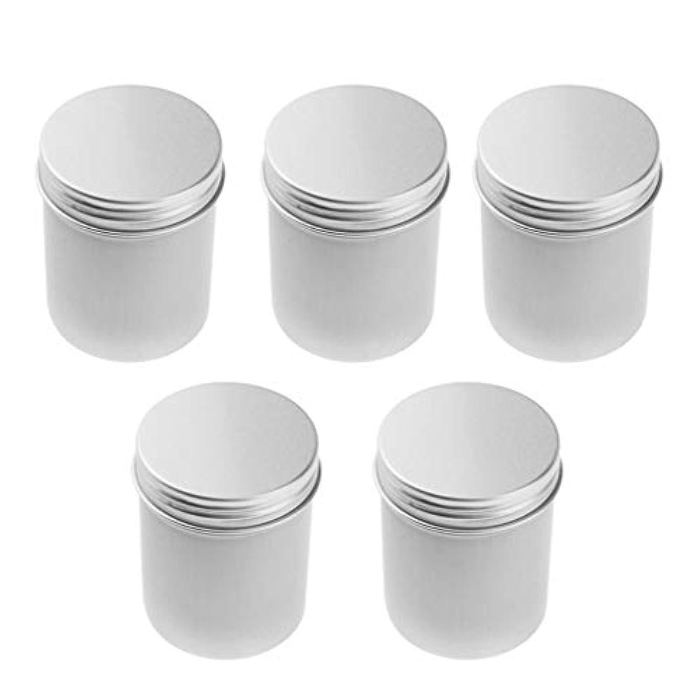 IPOTCH アルミ缶 ポット コスメ 化粧品 詰替え容器 缶 ネジ蓋 高級アルミ製 5本 80ミリリットル 汎用