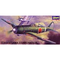 ハセガワ 中島 キ84 四式戦闘機 疾風 '飛行第22戦隊'