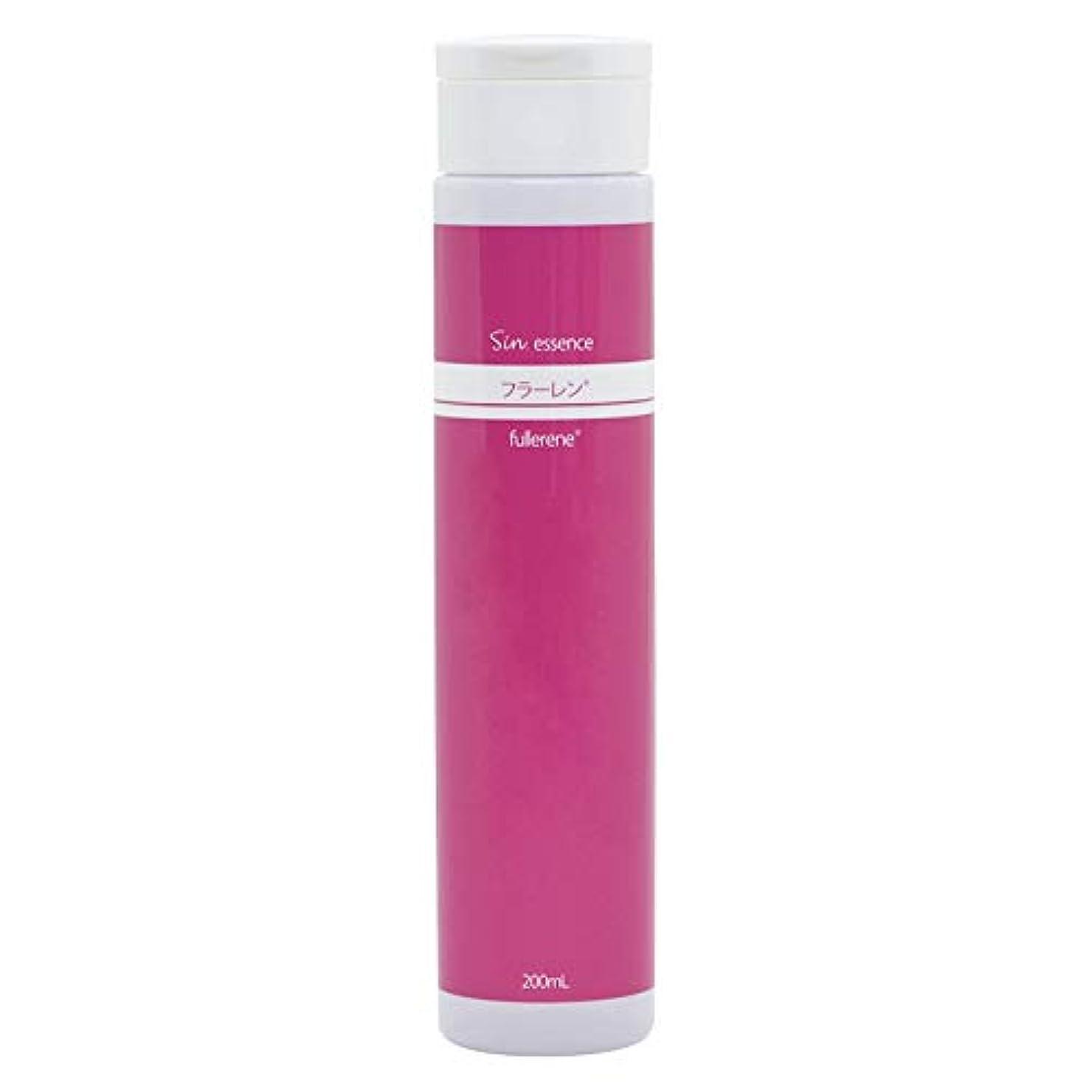 コンサート品種程度フラーレン配合美容液 200mL