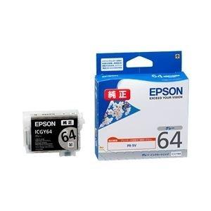 エプソン(EPSON) PX-5V用 インクカートリッジ(グ...