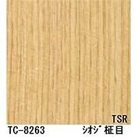 木目調粘着付き化粧シート シオジ柾目 サンゲツ リアテック TC-8263 122cm巾×10m巻〔日本製〕