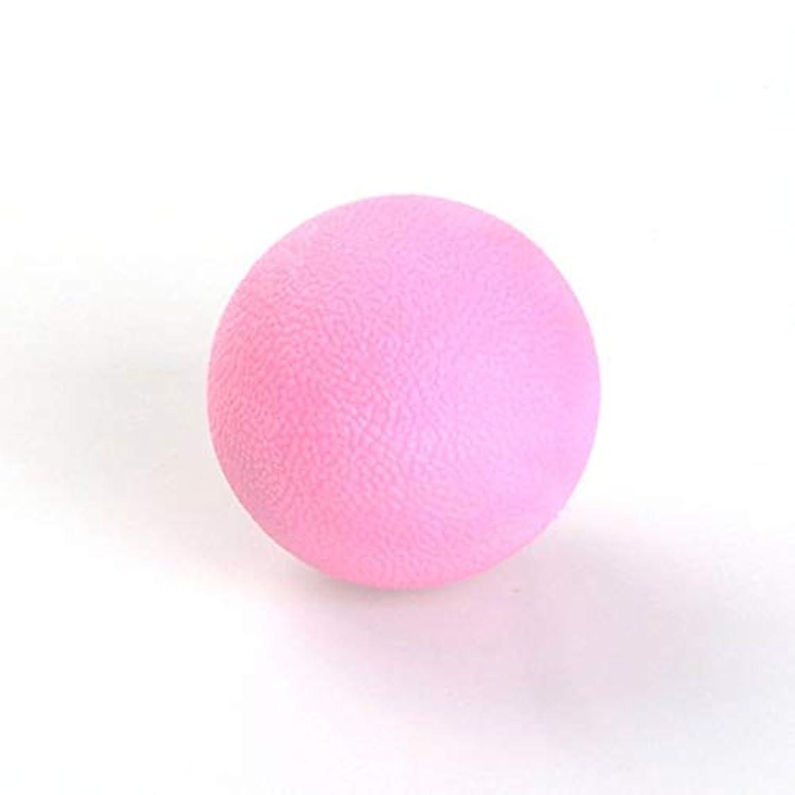 息子封筒コンピューターを使用する65ミリメートルマッサージボール筋筋膜トリガーポイントボディ疲労フィットネスボールを和らげます