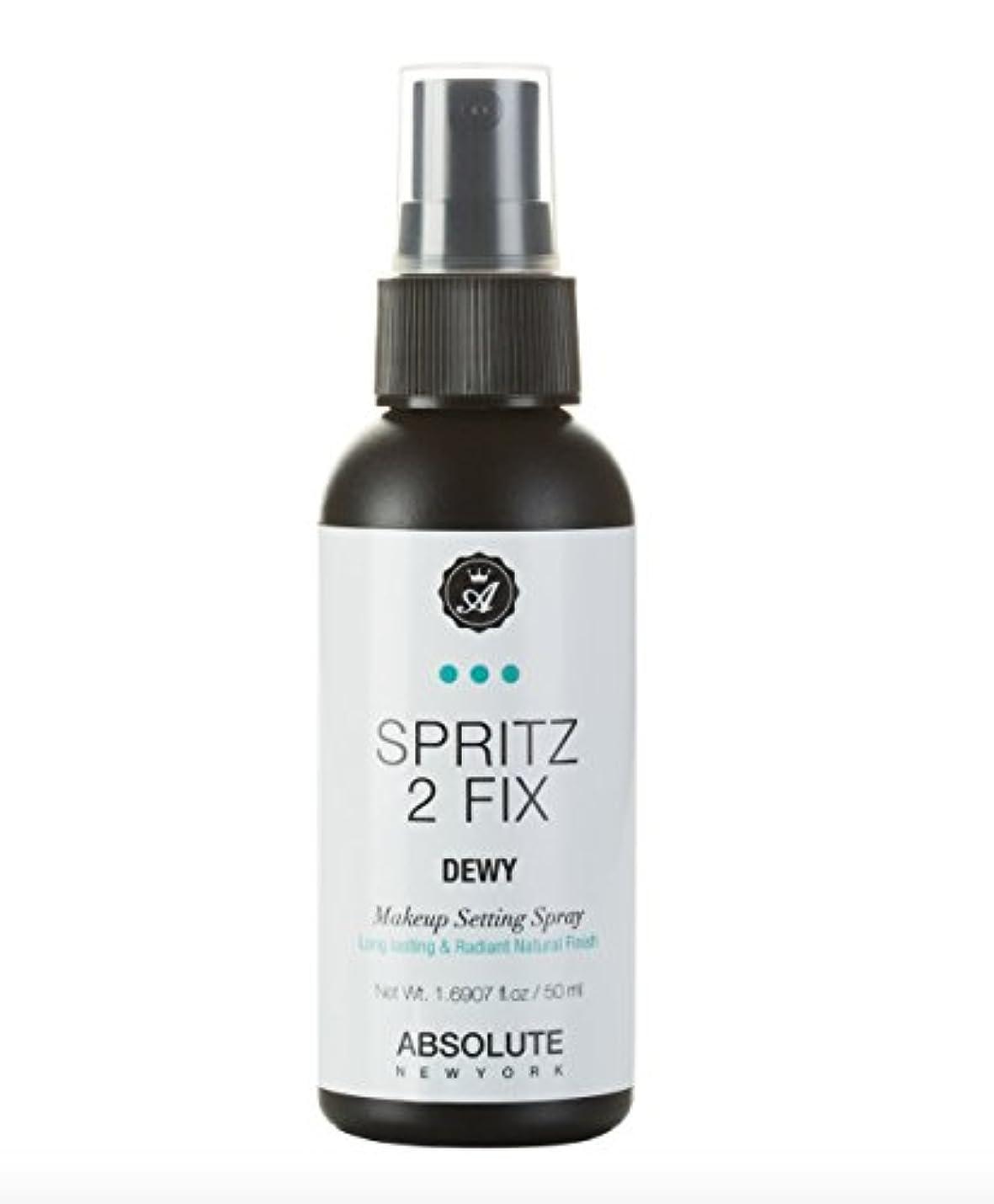 ひばり要求する究極のABSOLUTE Spritz 2 Fix Spray - Dewy (並行輸入品)
