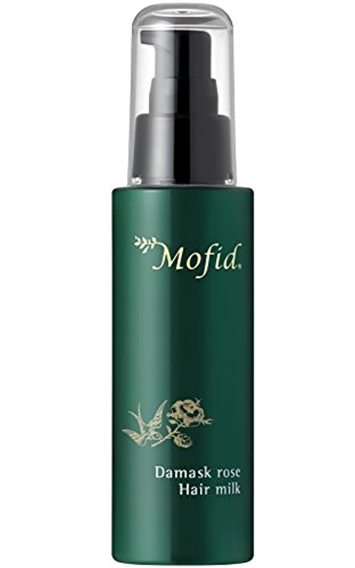 作曲する音楽家ギャラントリー日本製 オーガニック ヘアミルク 100ml 【ハラル Halal 認証】 モフィード Mofid Damask Rose Hair Milk