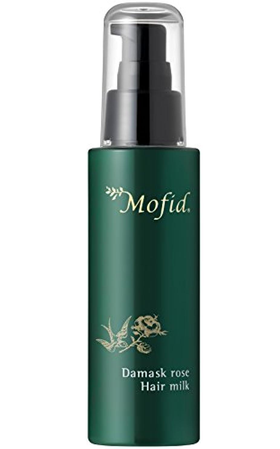 科学不安印象的日本製 オーガニック ヘアミルク 100ml 【ハラル Halal 認証】 モフィード Mofid Damask Rose Hair Milk