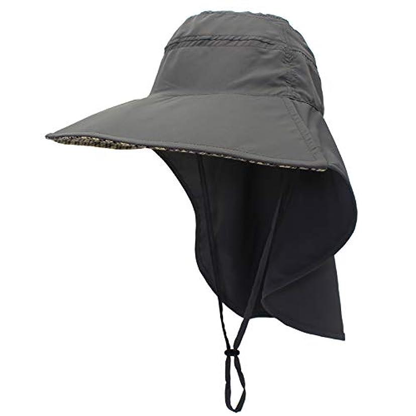 バスト主要なトライアスリート日焼け防止帽子 UVカット 紫外線対策用ハット ガーデニング 帽子 ネックカバー つば広 顔 首筋カバー 日よけカバー サイズ調整可 ガーデニング 農作業 ハイキング アウトドア 男女兼用