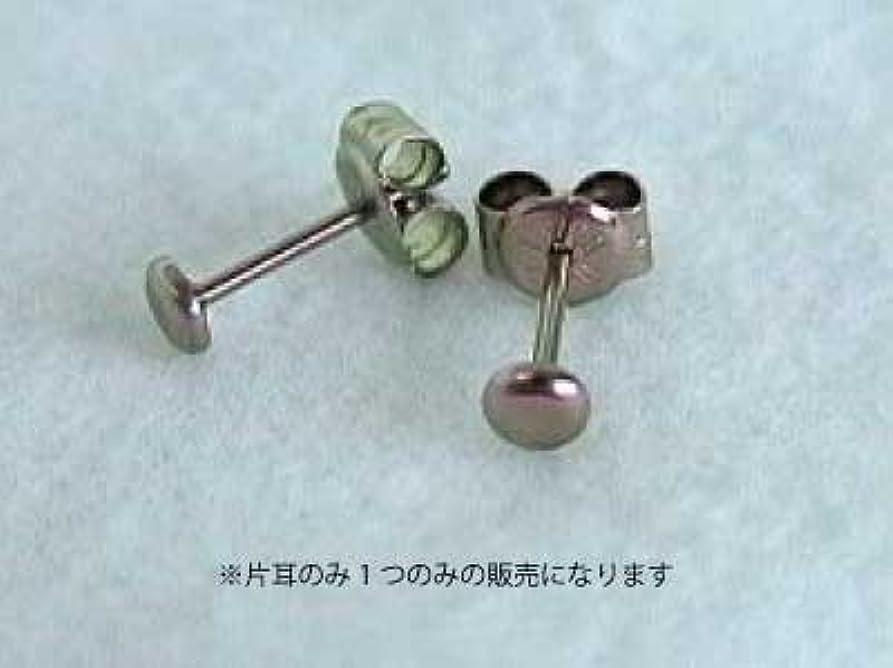 和らげる和らげるデコードする純チタンピアス 片耳 ボタン ベビーピンク 金属アレルギーの方も安心