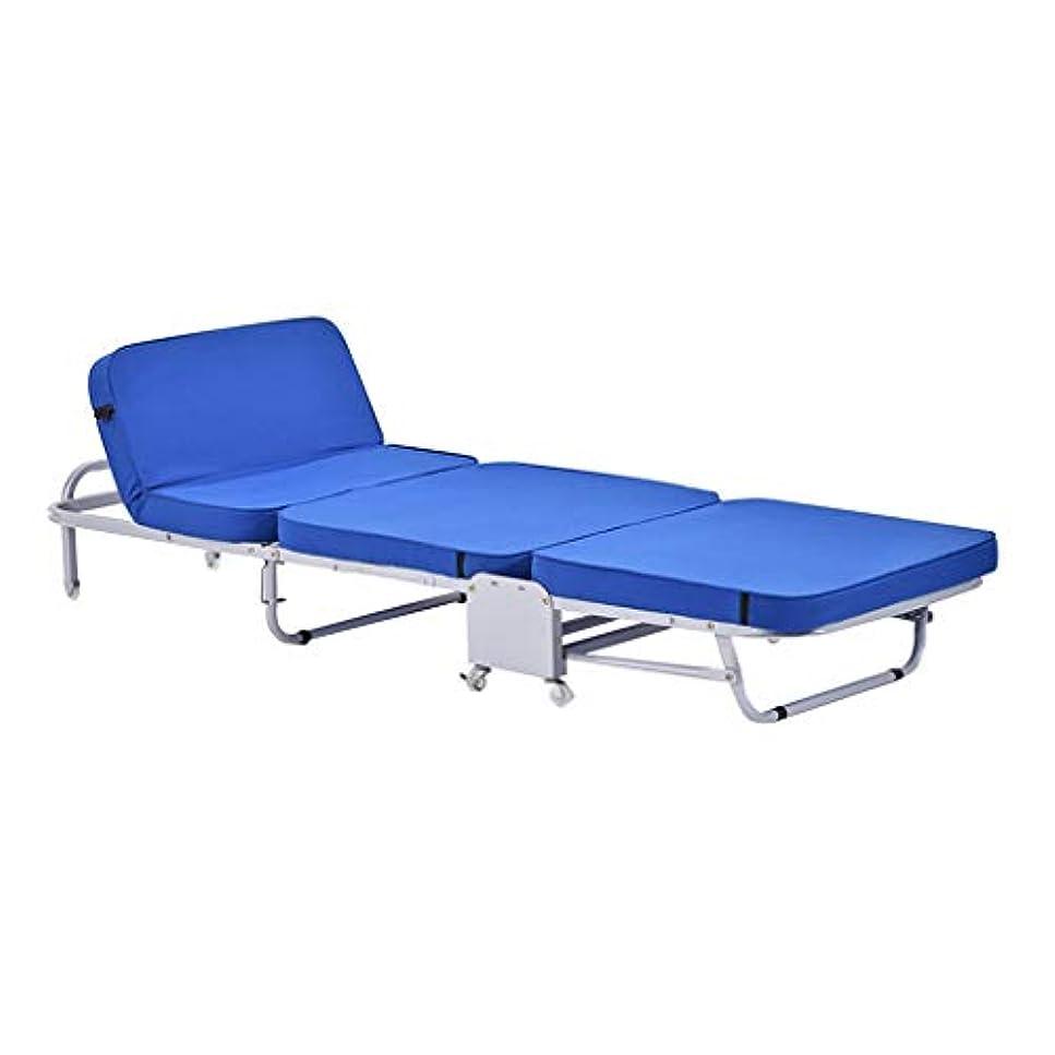 宣伝伝染病歌キャンプベッド折りたたみベッドオフィスランチベッドホーム同伴のベッドシングルキャンプベッド屋外のビーチベッドラウンジチェア300 kg耐えることができる (Color : Blue, Size : 180*66*27cm)