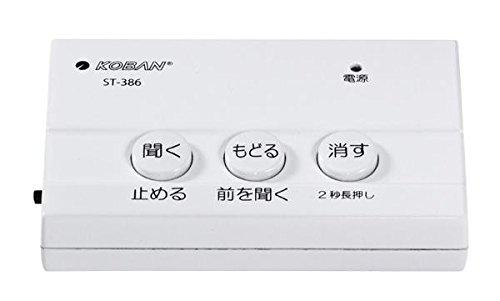 KOBAN 防犯対策電話録音機 ST-386