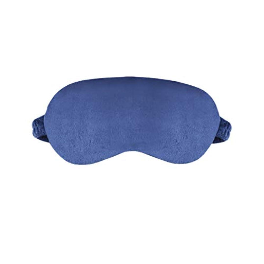 不透明なペストバレーボールSUPVOX シェーディングアイパッチ加熱usbアイマスクスーパーソフトマスクアイ目隠しカバートラベルオフィス昼寝睡眠ストレス解消(フリーサイズ)