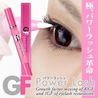 GFパワーラッシュ 2.7ml