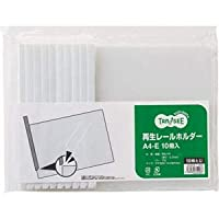 (まとめ)TANOSEE 再生レールホルダーA4ヨコ 10枚収容 白 1セット(30冊:10冊×3パック) 【×5セット】