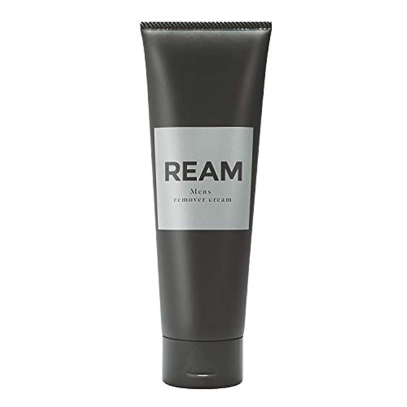 REAM メンズ除毛クリーム 200g Vライン/ボディ用 医薬部外品 スポンジ付き