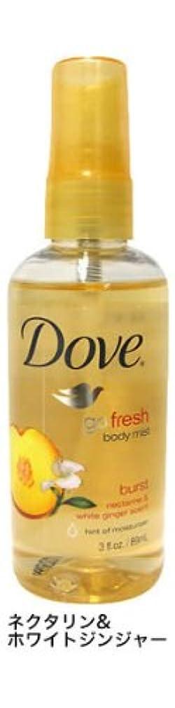 数値七時半口径Dove ボディミストスプレーネクタリン&ホワイトジンジャー
