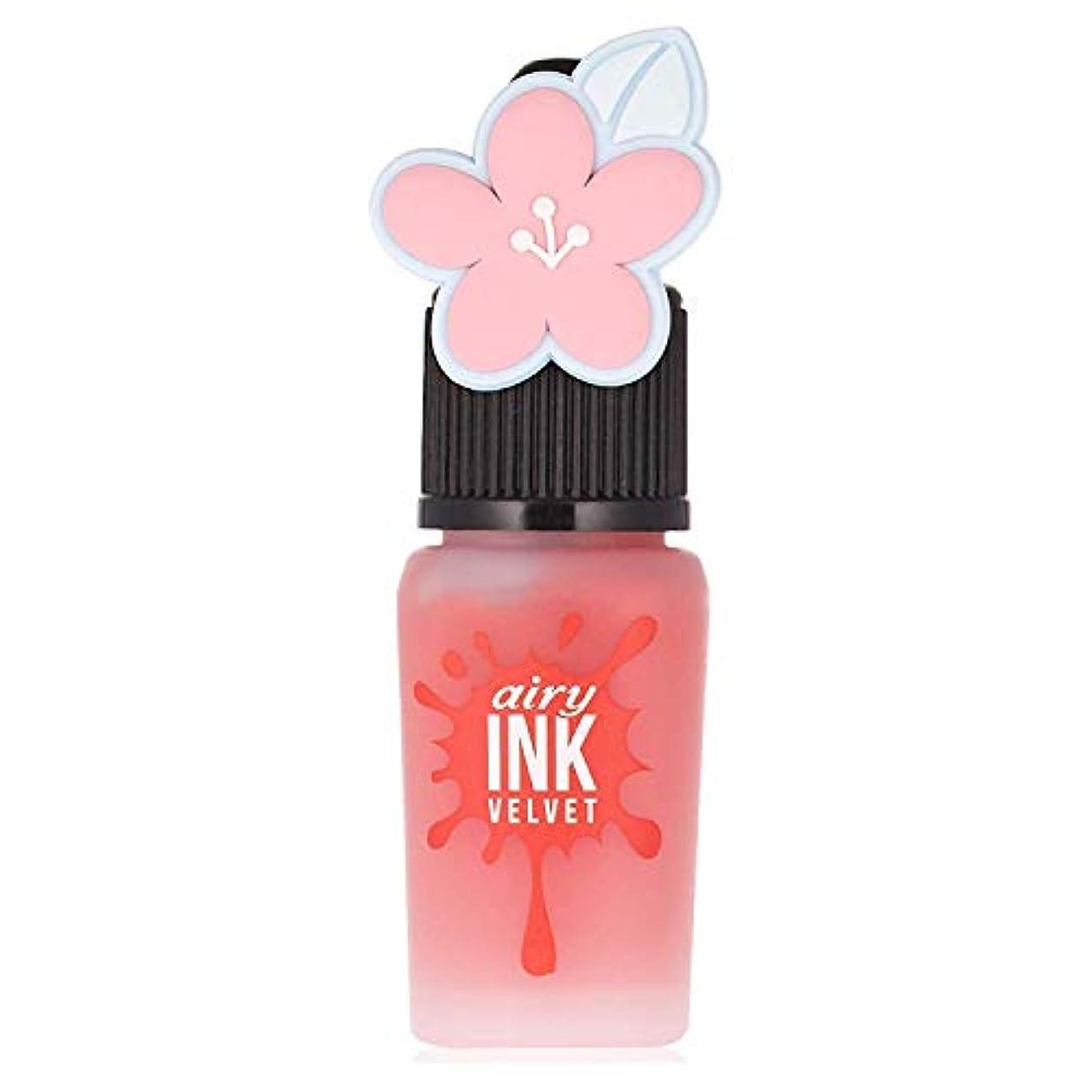 ゆるいケーキ専門用語ペリペラ インク エアリー ベルベット (さくら) #11 Pinkish Grapefruit (8g)