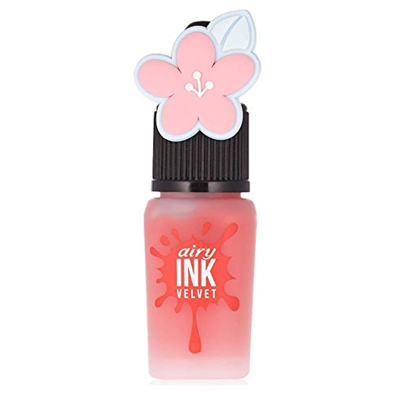 指令分離する議会ペリペラ インク エアリー ベルベット (さくら) #11 Pinkish Grapefruit (8g)