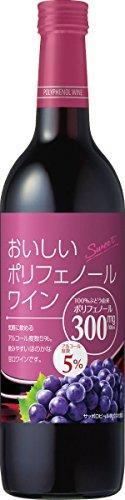 ポレール おいしいポリフェノールワイン 赤 甘口 720ml