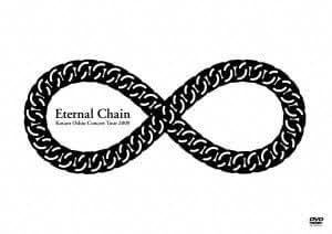 """コンサートツアー 2009 """"Eternal Chain"""" [DVD]"""