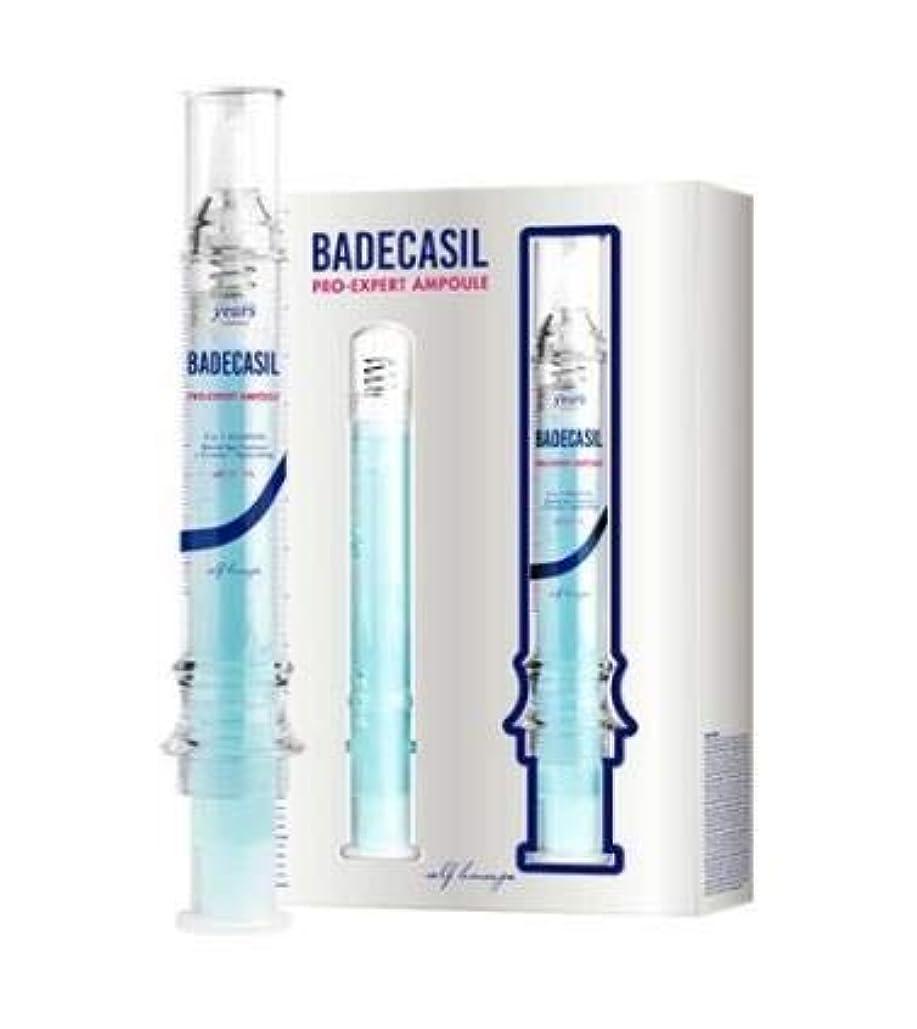 最愛のしなやかシエスタ23years old Badecasil Pro Expert Ampoule (12ml+Refill 12ml) / バデカシル プロ エキスパート アンプル (12ml+Refill 12ml) [並行輸入品]