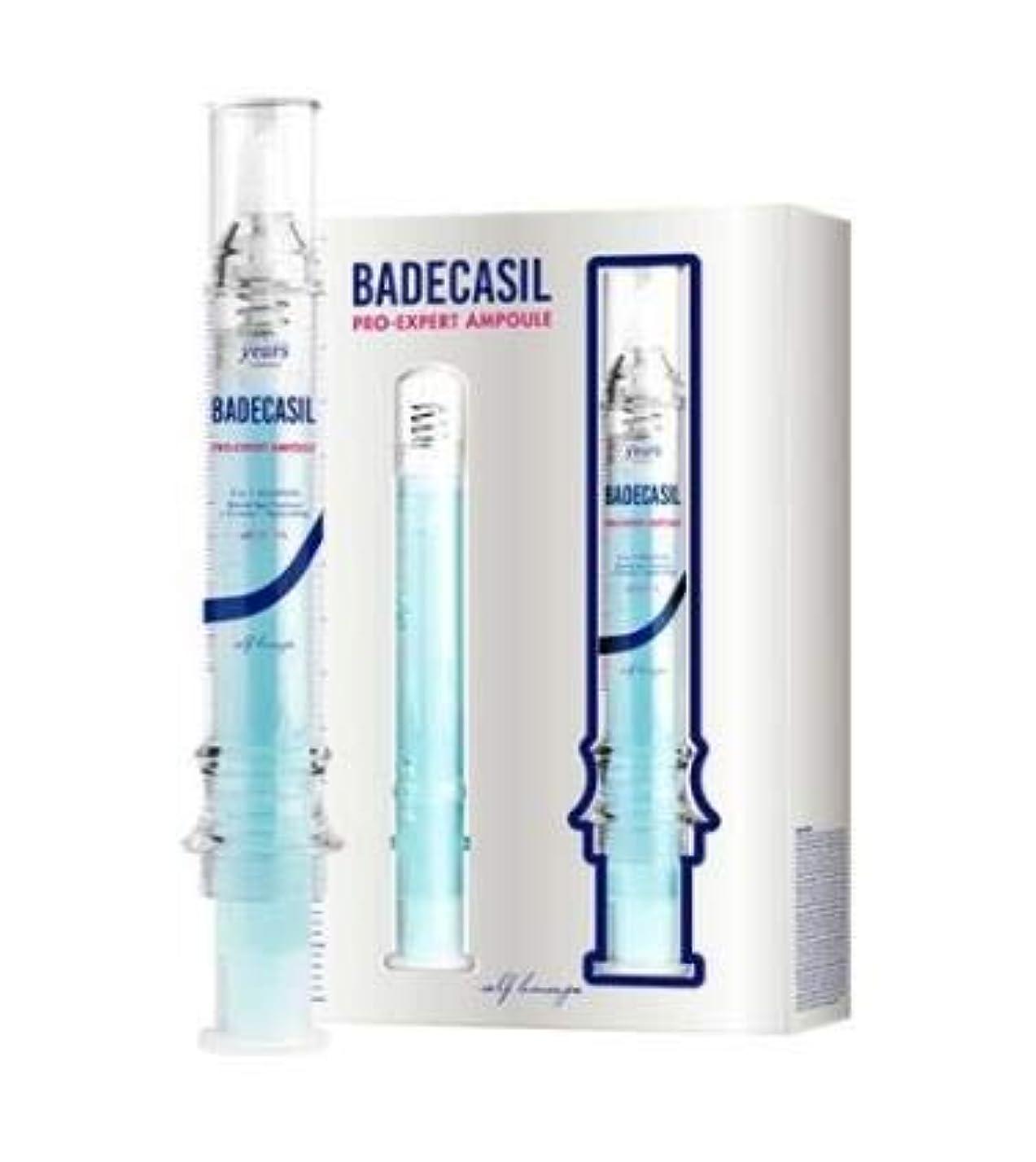 コーチ洗練迅速23years old Badecasil Pro Expert Ampoule (12ml+Refill 12ml) / バデカシル プロ エキスパート アンプル (12ml+Refill 12ml) [並行輸入品]