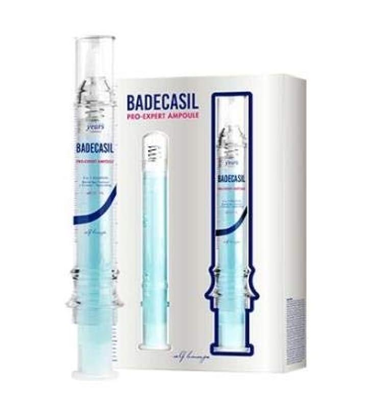 気性北東淡い23years old Badecasil Pro Expert Ampoule (12ml+Refill 12ml) / バデカシル プロ エキスパート アンプル (12ml+Refill 12ml) [並行輸入品]