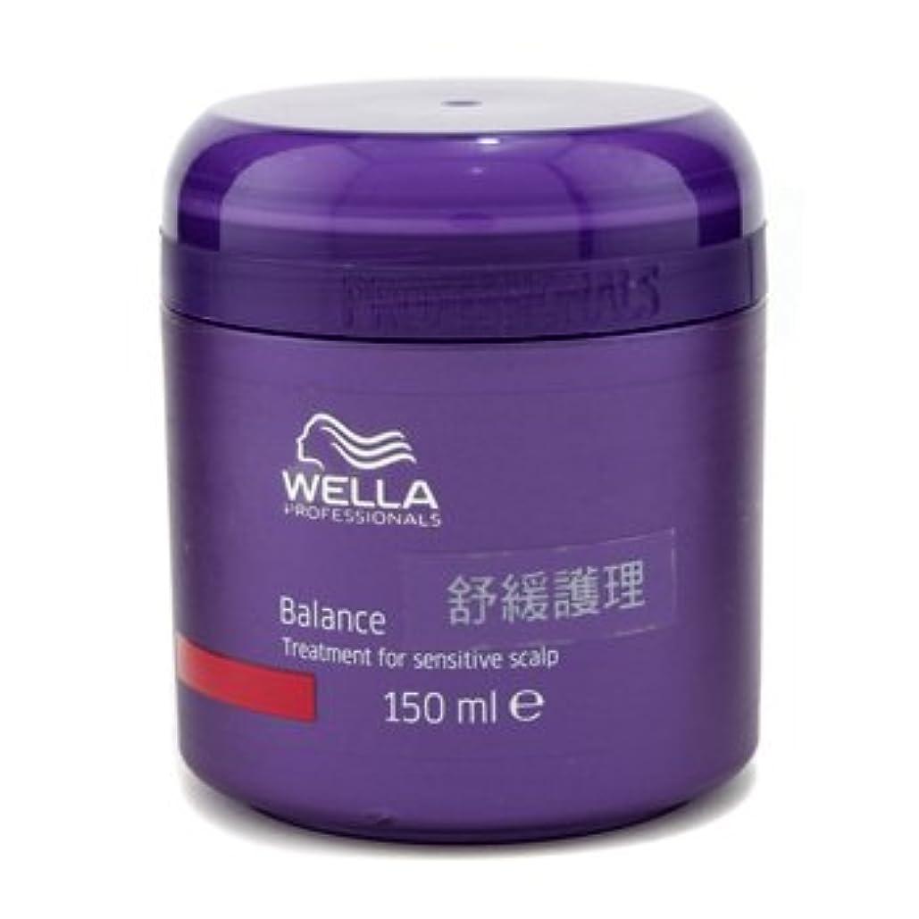 壁まろやかな過半数[ウエラ] バランス トリートメント 敏感な地肌用 150ml/5oz