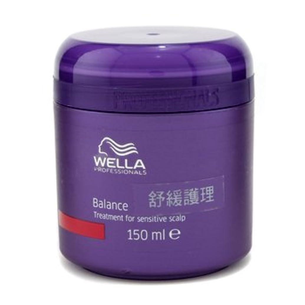 湿度偽子[ウエラ] バランス トリートメント 敏感な地肌用 150ml/5oz