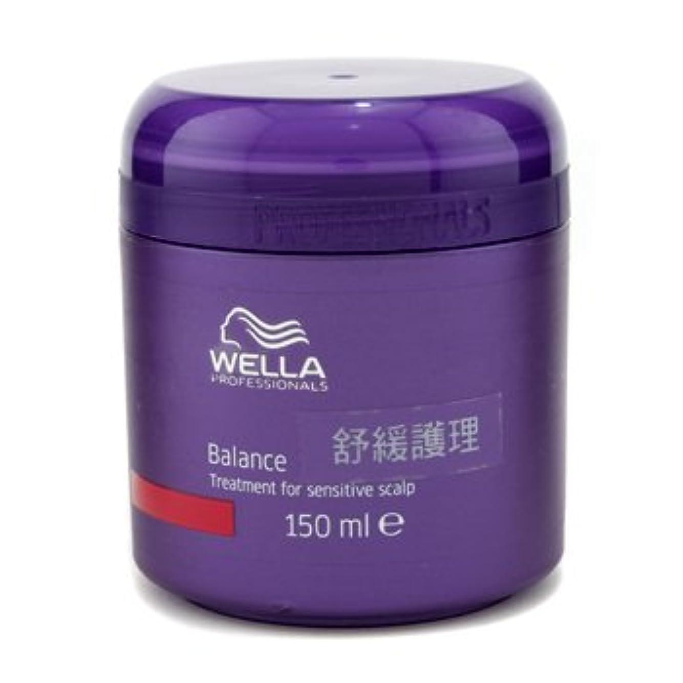 すでに残酷もう一度[ウエラ] バランス トリートメント 敏感な地肌用 150ml/5oz