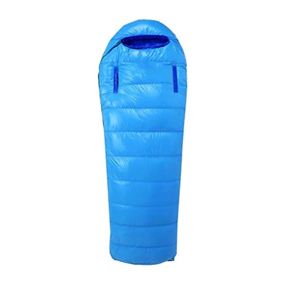 顧問ファセット味方寝袋、屋外大人グースダウン秋と冬のポータブルキャンプ暖かいシングル寝袋
