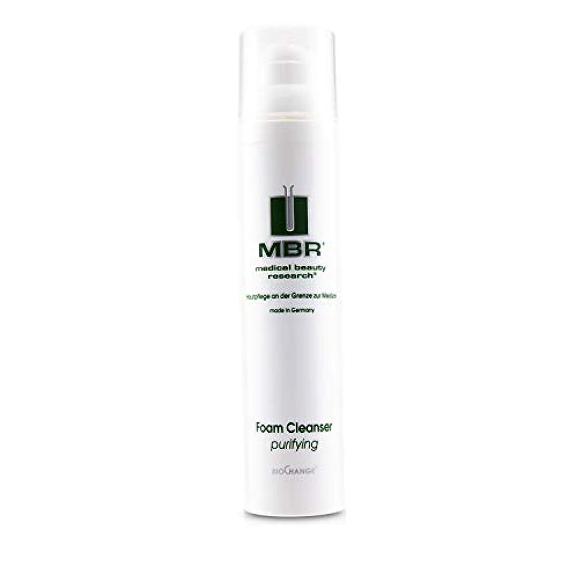 発掘するタイピスト破裂MBR Medical Beauty Research BioChange Foam Cleanser - Purifying 100ml/3.4oz並行輸入品