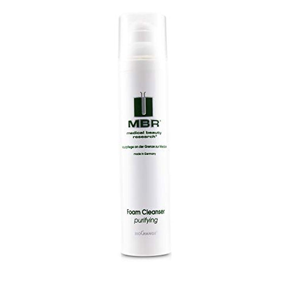 並外れて昆虫資産MBR Medical Beauty Research BioChange Foam Cleanser - Purifying 100ml/3.4oz並行輸入品
